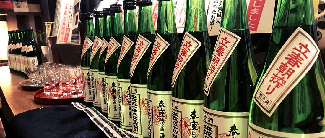 旬彩居酒屋 膳