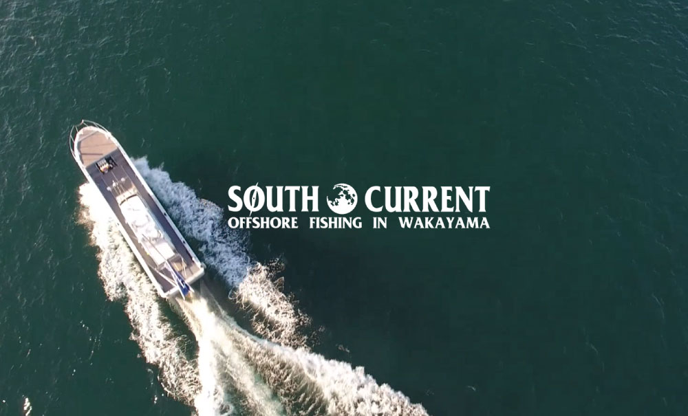 SOUTH CURRENT(サウスカレント)